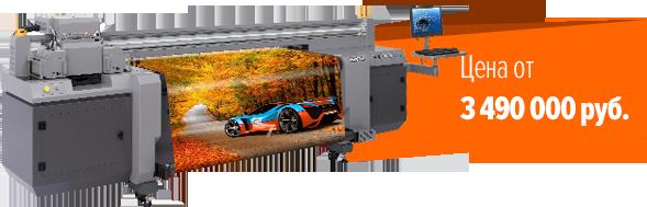 Гибридный УФ-принтер HandTop HT1600UV Kyocera