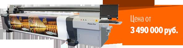 Планшетный УФ-принтер Sprinter TrueColor F3020