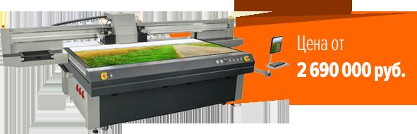 Планшетный УФ-принтер Sprinter TrueColor F2512