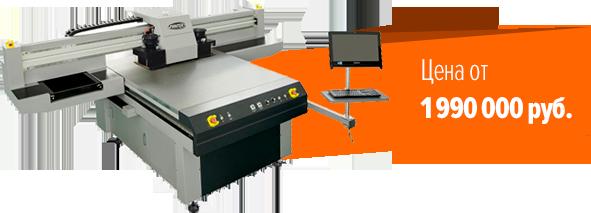Планшетный УФ-принтер Sprinter TrueColor F1212