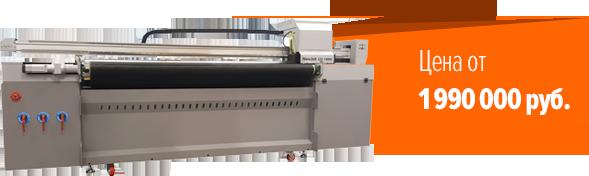 Гибридный УФ-принтер NEOJET UV 1800 GEN5