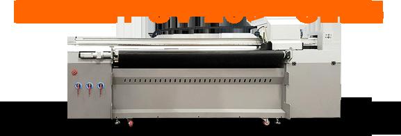 Гибридный УФ принтер для печати на рулонных и листовых материалах