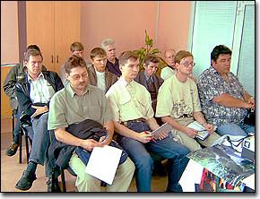 Челябинская аудитория семинара