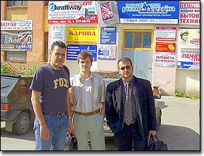 После инсталляций в Екатеринбурге с Шимоном Хиршензоном, инженером Bordeaux и Александром Романовым, инженером ЗЕНОНа